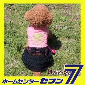 ハートのチュチュワンピース/ピンク (XS-XLサイズ)HUGGY BUDDY'S(ハギーバディーズ) 犬服 ドッグウェア|hc7