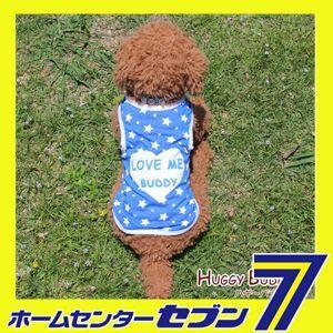 ハートのラブミーバディタンク/ブルー 中・大型犬用 (2XL-4XLサイズ)HUGGY BUDDY'S(ハギーバディーズ) 犬服 ドッグウェア|hc7