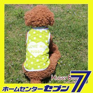 ハートのラブミーバディタンク/レモングリーン 中・大型犬用 (2XL-4XLサイズ) 犬服 ドッグウェア(メール便/代引不可/着日指定不可)|hc7