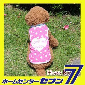 ハートのラブミーバディタンク/ピンク 中・大型犬用 (2XL-4XLサイズ)HUGGY BUDDY'S(ハギーバディーズ) 犬服 ドッグウェア|hc7