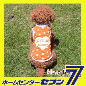 ハートのラブミーバディタンク/オレンジ 中・大型犬用 (2XL-4XLサイズ) 犬服 ドッグウェア(メール便/代引不可/着日指定不可)|hc7