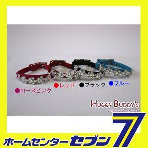 ダイヤモンドフラワーのベルベットドッグカラー XS 首輪 犬 幅1cm 首回り:15.5-20.5cm|hc7