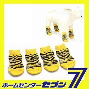 アニマルソックス(タイガー) (犬用靴下)1足4個セット HUGGY BUDDY'S(ハギーバディーズ) |hc7