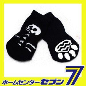 ドクロソックス (犬用靴下 1足分4個セット) HUGGY BUDDY'S(ハギーバディーズ) (メール便/代引不可/着日指定不可)|hc7