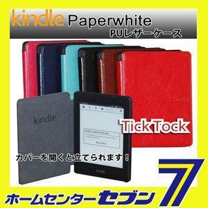 Amazon Kindle Paperwhite/Paperwhite 3G専用レザーケース TickTock(ティクトク)|hc7
