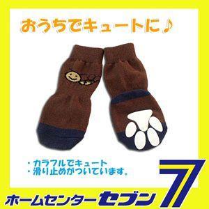 大型犬用ソックス ブラウン (犬用靴下 1足分4個セット) HUGGY BUDDY'S(ハギーバディーズ) (メール便/代引不可/着日指定不可)|hc7