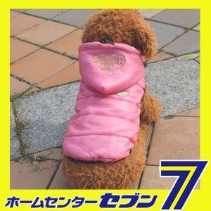 エバーラスティングダウンジャケット(ピンク) ワンコ服 犬服 ドッグウェア(XS〜XLサイズ)(メール便/代引不可/着日指定不可)|hc7