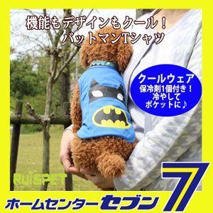 バットマンクールポケットTシャツ/ブルー (XS-XLサイズ) 保冷剤付き RUISPET ルイスペットドッグウェア(メール便/代引不可/着日指定不可)|hc7