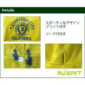 カリフォルニアスポーツパーカー/グリーンイエロー (XS-XLサイズ)RUISPET ルイスペットドッグウェア(メール便/代引不可/着日指定不可) hc7 02