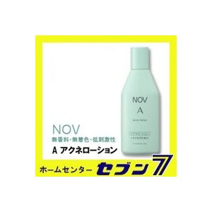 NOV ノブ A アクネローション (100mL)nov 低刺激(代金引換不可/着日指定不可)(化粧水・ローション)