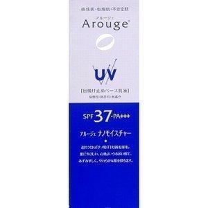 UV プロテクトビューティーアップ 25g (SPF37、PA+++) アルージュ|hc7