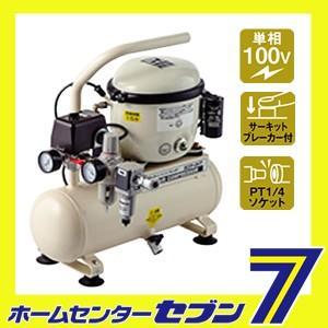 サイレントコンプレッサー SCP-06T ナカトミ [空気入れ 塗装 メンテナンス エアー 工具] 送料無料|hc7