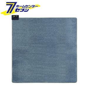 ホットカーペット(本体のみ) 2畳 VWU2013  暖房器具 【店頭在庫品】|hc7