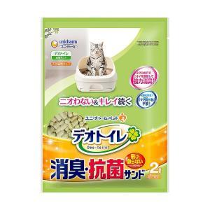 猫砂 デオトイレ 猫用トイレ  散らない消臭・抗菌サンド ユニ・チャーム  2L ネコトイレ ねこトイレ ユニチャーム ネコ砂 ねこ砂 ペットケア|hc7