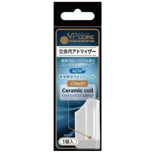 VP CORE 交換用アトマイザー ネイビー SW-16241 VP JAPAN [電子タバコ 電子煙草 SMV JAPAN]|hc7