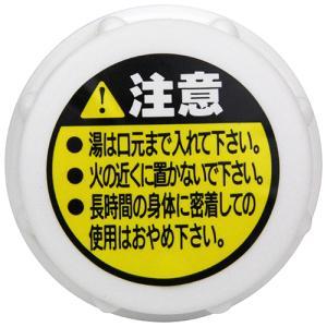 湯タンポキャップパッキンS 協越化学  [生活雑貨 暖房]|hc7