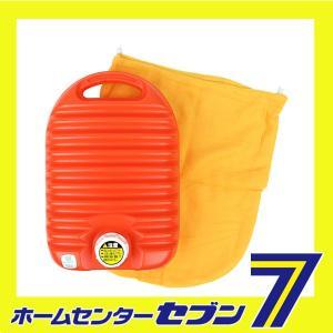 アンシン湯タンポ(袋付) 2.8L オレンジ 協越化学  [生活雑貨 暖房]|hc7