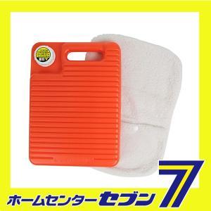 ペット用湯タンポ(袋付) オレンジ 協越化学  [生活雑貨 暖房]|hc7