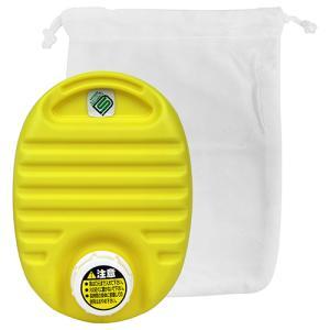 カワイイミニ湯タンポ(袋付) 750cc イエロー 協越化学  [生活雑貨 暖房]|hc7