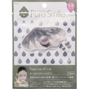 ピュアスマイル 乳液エッセンスマスク 真珠 (パール) 1枚 サンスマイル [フェイスパック フェイスマスク フェイスケア]