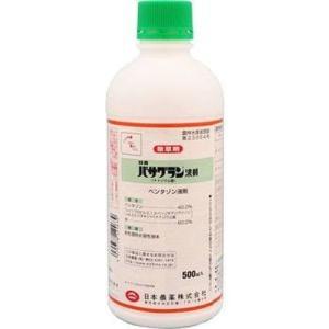 バサグラン液剤 500ml (5本セット) BASF [農薬 水稲用除草剤 水稲除草剤 水稲 水稲農薬 中期除草剤]|hc7