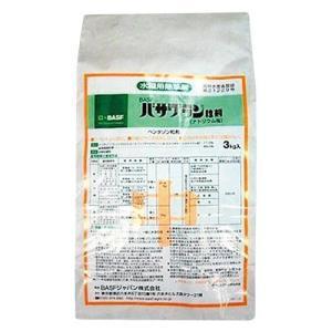 バサグラン粒剤 3kg (ケース販売) BASF [農薬 除草剤 殺虫剤 農薬 粒剤]|hc7