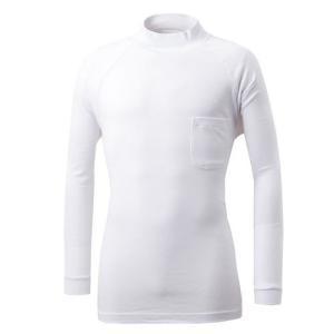 ハイネック シャツ ホワイト M 2908 コーコス信岡 [作業服 作業着 ワーク ユニフォーム] hc7