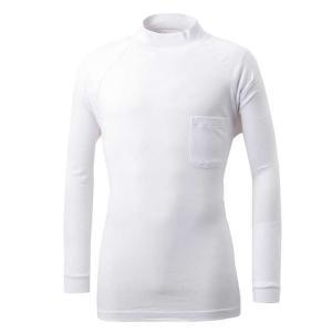 ハイネック シャツ ホワイト L 2908 コーコス信岡 [作業服 作業着 ワーク ユニフォーム] hc7