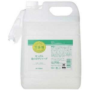 無添加 せっけん泡のボディソープ(5L) ミヨシ石鹸 [無添加 石鹸 石けん セッケン ボディーソープ]|hc7