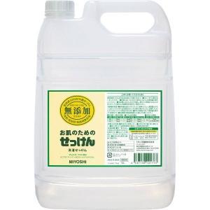 無添加 衣類のせっけん(5L) ミヨシ石鹸 [石鹸 石けん セッケン 洗たく 洗濯 洗剤]|hc7