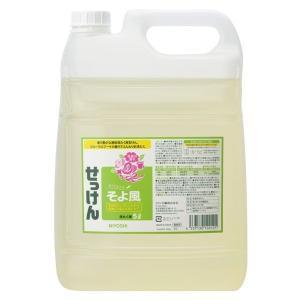 液体せっけん そよ風 (5L) ミヨシ石鹸 [衣類用 洗剤 セッケン 石けん 石鹸 液体 洗濯 5l]|hc7