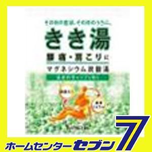 バスクリン きき湯 マグネシウム炭酸湯 30g バスクリン [入浴剤]
