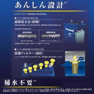カオス 100d23l バッテリー パナソニック 国産車 標準車 充電制御車用 廃バッテリー回収 代引き手数料無料|hc7|04