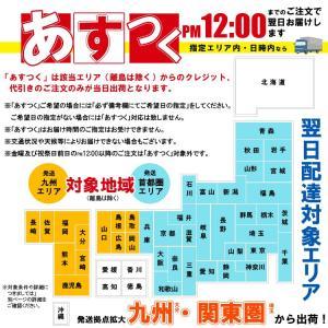 カオス 60b19lc7  バッテリー パナソニック 標準車 充電制御車用 廃バッテリー回収無料|hc7|10