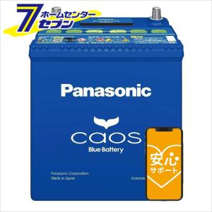 ※廃バッテリー回収(無料になりました)  カオス バッテリー 80b24l 送料無料 代引き手数料無...