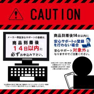 カオス 80b24rc7 バッテリー パナソニック 標準車 充電制御車用 廃バッテリー回収無料|hc7|09
