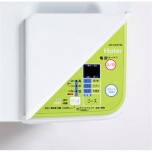 3.3kg 全自動洗濯機 ホワイト JW-K33F-W ハイアール [JWK33FW 洗濯機 小型 全自動 一人暮らし 生活家電 新生活 家電]|hc7|04