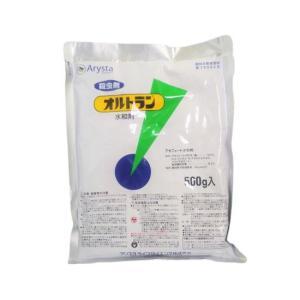 オルトラン水和剤 500g アリスタ [農薬 殺虫殺菌剤 殺菌剤 殺虫剤 予防殺菌]|hc7