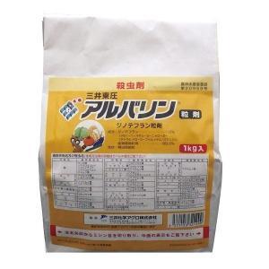 三井東圧アルバリン粒剤 3kg (ケース販売) 三井化学アグロ [農薬 除草剤 殺虫剤 農薬 粒剤]|hc7