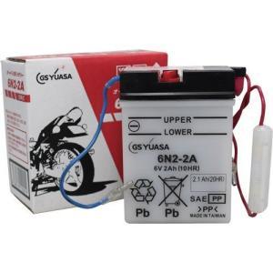 バイク用バッテリー 解放式 6N2-2A ジーエス・ユアサ [6N22A バッテリー液別(液同梱) オートバイ gsユアサ]|hc7