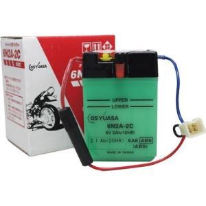 バイク用バッテリー 解放式 6N2A-2C ジーエス・ユアサ [6N2A2C バッテリー液別(液同梱) オートバイ gsユアサ]|hc7