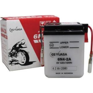 バイク用バッテリー 解放式 6N4-2A ジーエス・ユアサ [6N42A バッテリー液別(液同梱) オートバイ gsユアサ]|hc7