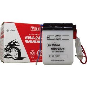バイク用バッテリー 解放式 6N4-2A-4 ジーエス・ユアサ [バッテリー液別(液同梱) オートバイ gsユアサ] hc7