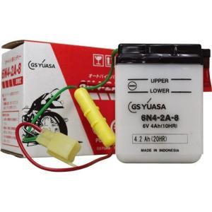 バイク用バッテリー 解放式 6N4-2A-8 ジーエス・ユアサ [6N42A8 バッテリー液別(液同梱) オートバイ gsユアサ]|hc7
