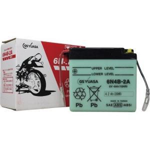 バイク用バッテリー 解放式 6N4B-2A ジーエス・ユアサ [バッテリー液別(液同梱) オートバイ gsユアサ] hc7