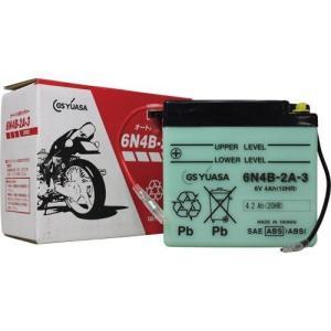 バイク用バッテリー 解放式 6N4B-2A-3 ジーエス・ユアサ [バッテリー液別(液同梱) オートバイ gsユアサ] hc7