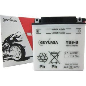 バイク用バッテリー 解放式 YB9-B ジーエス・ユアサ [YB9B バッテリー液別(液同梱) オートバイ gsユアサ]|hc7