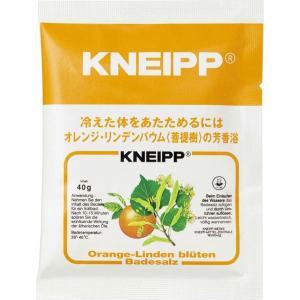 クナイプ バスソルト オレンジ・リンデンバウム (菩提樹) の香り (40g) クナイプ [KNEIPP 入浴剤 癒し スパ用品 アロマバス]|hc7