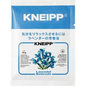 クナイプ バスソルト ラベンダーの香り (40g) クナイプ [KNEIPP 入浴剤 癒し スパ用品...