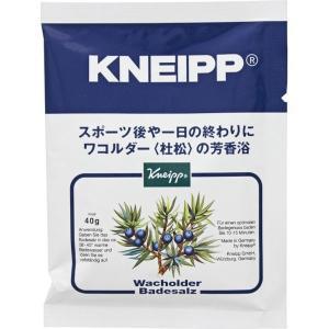 クナイプ バスソルト ワコルダー (杜松) の香り (40g) クナイプ [KNEIPP 入浴剤 癒し スパ用品 アロマバス]|hc7